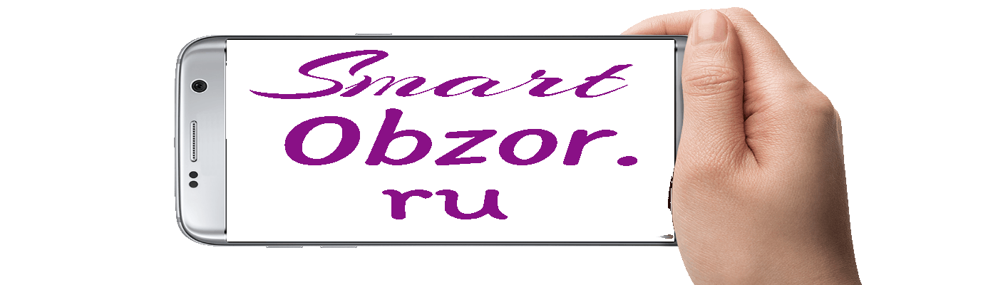 Smart Obzory