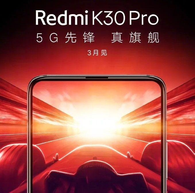 Официальны пост Xiaomi анонсирующий Редми К30 про